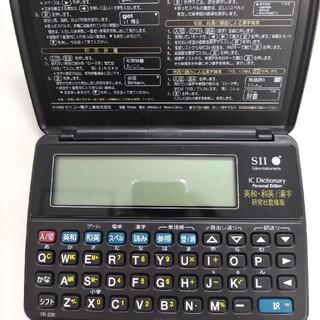 セイコー(SEIKO)のセイコー 電子辞書(その他)
