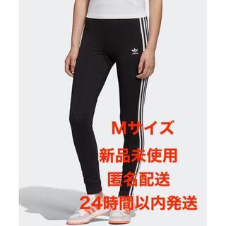 アディダス(adidas)の【新品】アディダスオリジナルス レギンス (レディース)(レギンス/スパッツ)