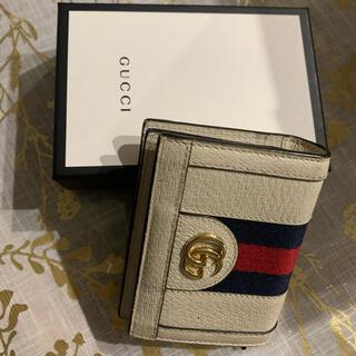 グッチ(Gucci)のGUCCI 〔オフィディア〕カードケース(コイン&紙幣入れ付き)(財布)