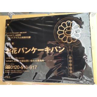 タカラジマシャ(宝島社)のsmart4月号 村上隆 お花パンケーキパン 付録のみ(鍋/フライパン)