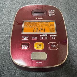 ゾウジルシ(象印)の象印 圧力IH 炊飯ジャー 5.5合 NW-JS10-VD 炊飯器 豪熱羽釜(炊飯器)