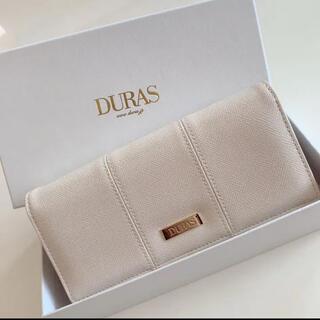 デュラス(DURAS)のDURAS 長財布♡(財布)