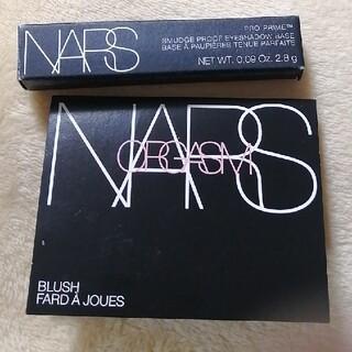 ナーズ(NARS)のナーズ アイシャドウベース&チーク サンプルセット(化粧下地)