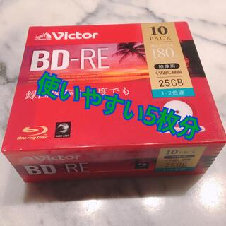 ビクター(Victor)の新品★ビクター 繰り返し録画 BD-RE ブルーレイディスク 25GB 5枚(その他)
