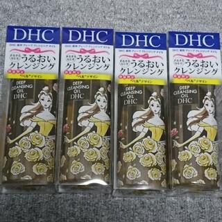ディーエイチシー(DHC)の【新品】DHC ディープクレンジングオイル 150ml × 4セット(クレンジング/メイク落とし)