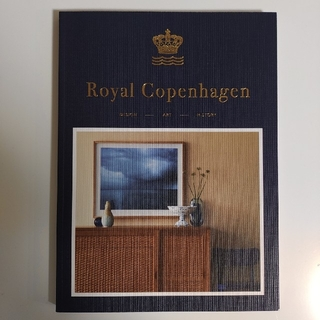 ロイヤルコペンハーゲン(ROYAL COPENHAGEN)のロイヤルコペンハーゲン カタログ(非売品)(アート/エンタメ)
