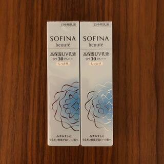 SOFINA - ソフィーナボーテ 高保湿UV乳液 SPF30  2本セット