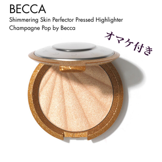 セフォラ(Sephora)のBECCA ベッカ ハイライト [限定コレクション] + オマケ付き(フェイスパウダー)