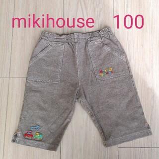 ミキハウス(mikihouse)のミキハウス★ハーフパンツ 100 ブラウン(パンツ/スパッツ)