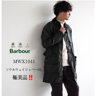 バーブァー(Barbour)の未使用に近い‼️BARBOUR  バブアー SL サイズ38 オイルドコットン(ブルゾン)