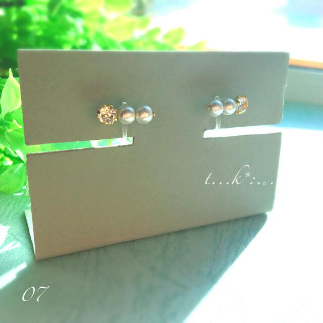 ノンホールピアス⌘小さなコットンパールと一粒ジルコニア レディースのアクセサリー(イヤリング)の商品写真