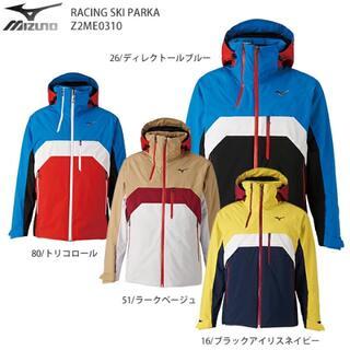ミズノ(MIZUNO)のスキー ウェア MIZUNO ミズノ ジャケット 2021 Z2ME0310 M(ウエア)