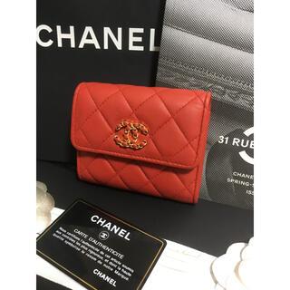 シャネル(CHANEL)のじゅな様専用♡超美品♡ シャネル 2019 クルーズライン 三つ折り財布 正規品(財布)