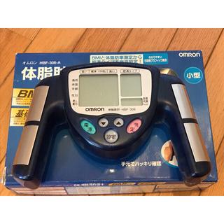 オムロン(OMRON)のオムロン 体脂肪計 HBF-306 ブルー 取扱説明書付き コロナ太り対策 健康(体脂肪計)