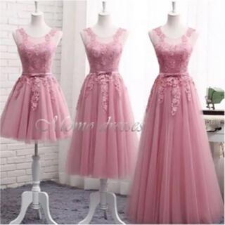 ウエディングドレス 二次会 ドレス 花刺繍(ロングドレス)