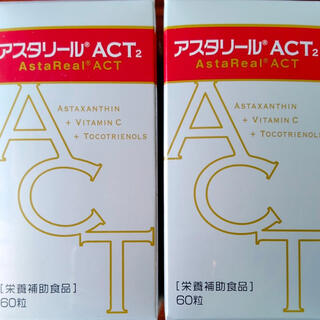 ASTALIFT - アスタリールACT 2 新品未開封