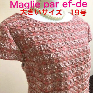 マーリエパーエフデ(Maglie par ef-de)の【大きいサイズ】マーリエパーエフデ 19号 ツイードワンピース ピンク 半袖(ひざ丈ワンピース)