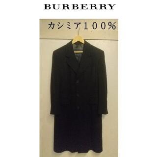 バーバリー(BURBERRY)のBurberrys バーバリーズ   カシミア100% チェスターコート(チェスターコート)