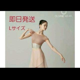チャコット(CHACOTT)の最安値Olivinewear オリビンウェア レオタード 新品未使用 Lサイズ(ダンス/バレエ)