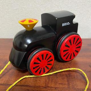 ブリオ(BRIO)のBRIO ブリオ 機関車のひっぱりおもちゃ 中古品(知育玩具)