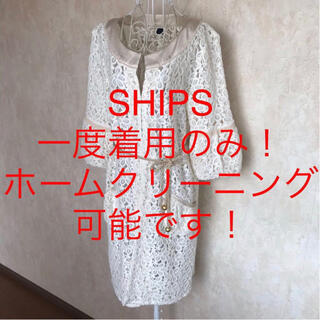 シップス(SHIPS)の★SHIPS/シップス★一度着用のみ★七分袖スプリングコートM.9号(スプリングコート)