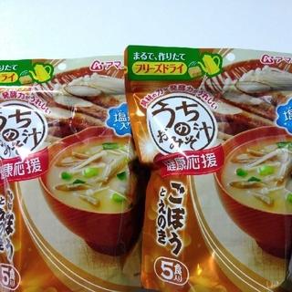 アサヒ(アサヒ)のアマノフーズ うちのおみそ汁 (ごほうとえのき塩麹入り2021/7)10食(インスタント食品)