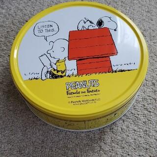 SNOOPY - スヌーピー 缶ケース