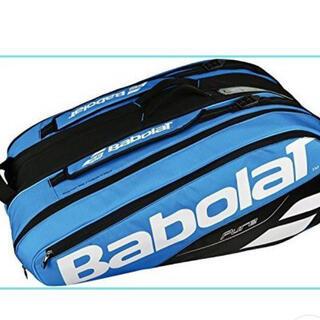 バボラ(Babolat)のバボラテニスラケットバッグBB751169(バッグ)