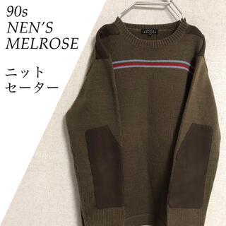 メンズメルローズ(MEN'S MELROSE)の美品 90s MEN'S MELROSE ゆるダボ ニット セーター L(ニット/セーター)