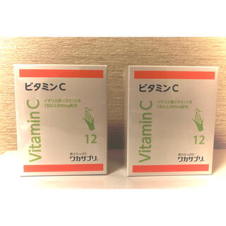 ディーエイチシー(DHC)の【reiko様専用】ワカサプリ ビタミンC 30包(ビタミン)