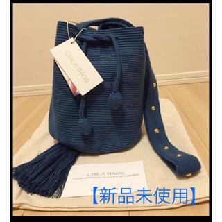 【新品未使用】chilabagsチラバッグス Janeiro A Bag(ショルダーバッグ)