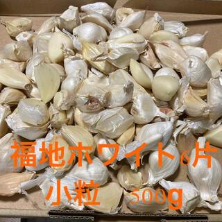 訳有 青森県産 福地ホワイト小粒生ニンニク500g にんにく(野菜)