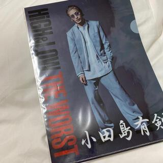 塩野瑛久 小田島有剣(男性タレント)