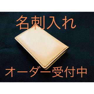 【名刺入れ】名刺入れ&カード入れ 本革ナチュラル(キーケース/名刺入れ)