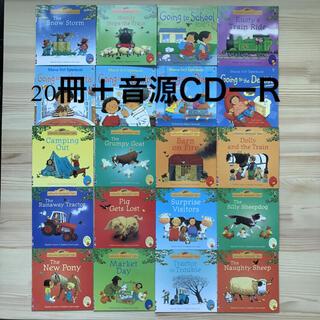 子供英語絵本20冊Usborne first reading book(洋書)