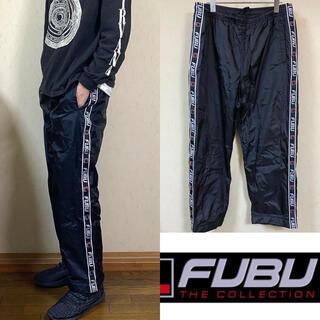 FUBU - 90's FUBU フブ ナイロンパンツ トラックパンツ