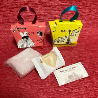 ハッチ(HACCI)のHACCI  HONEY  SOAP  はちみつ石鹸 5g × 2個セット(ボディソープ/石鹸)