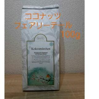 ロンネフェルト 紅茶 100g ココナッツ ビスケット リーフティー(茶)