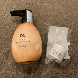 Mパーリィデコルテミルク(ボディローション/ミルク)