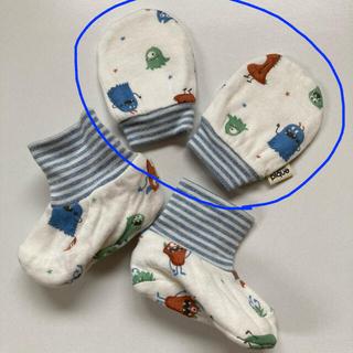 ジェラートピケ(gelato pique)のジェラートピケ ベビーミトン(手袋)