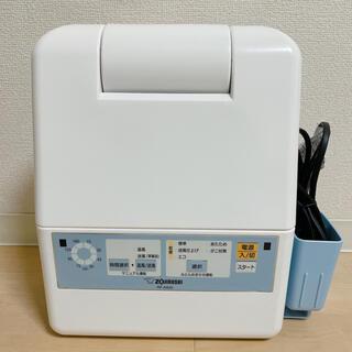 ゾウジルシ(象印)の布団乾燥機 RF-AA20 象印 美品(衣類乾燥機)