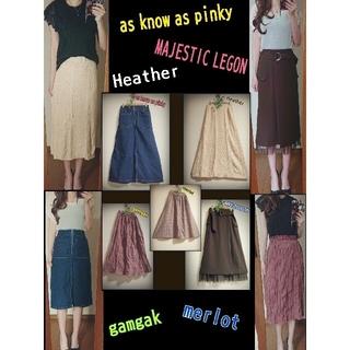 ヘザー(heather)の5着ブラのみロングスカートまとめ売りM福袋マキシスカート(ロングスカート)