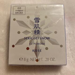 セッキセイ(雪肌精)の雪肌精 スノー CC パウダー 03 やや暗めの自然な肌色(ファンデーション)