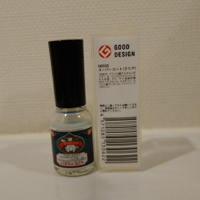 HOUSE OF ROSE(ハウスオブローゼ)の胡粉ネイル3色、スーパーコート、専用除光液のセット コスメ/美容のネイル(マニキュア)の商品写真