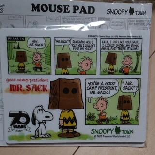 スヌーピー(SNOOPY)のスヌーピー Mr.Sack マウスパッド(PC周辺機器)