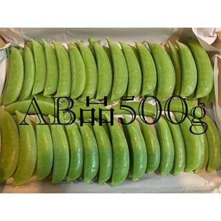 SALE!スナップエンドウ AB品 500 g(野菜)