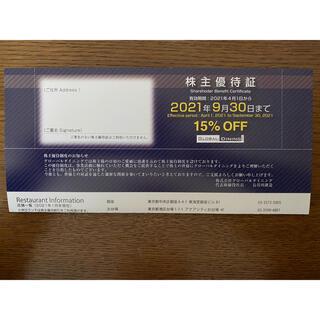 ★グローバルダイニング★株主優待証★(レストラン/食事券)