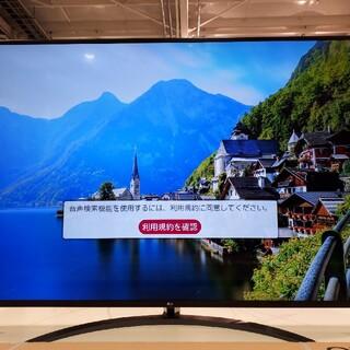 エルジーエレクトロニクス(LG Electronics)の【超絶激安!限定特価!即日発送可!】LG 新8K液晶テレビ 75インチ(テレビ)