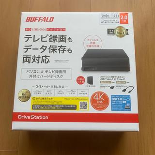 バッファロー(Buffalo)のバッファロー HDD(テレビ)
