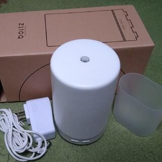 超音波 アロマディフューザー セラミア boltz 加湿器 白 陶器風 廃盤(加湿器/除湿機)